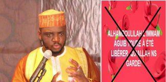 Aguib Touré n'a pas été libéré ce samedi 14 juillet 2018
