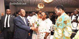 Alassane Ouattara et Anne Ouloto le 16 juillet 2018