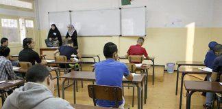 Bac 2019 Algérie